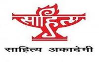 Sahitya Akademi Recruitment