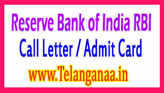 RBI Assistant Mains Exam 2017 Call Letter / Admit Card