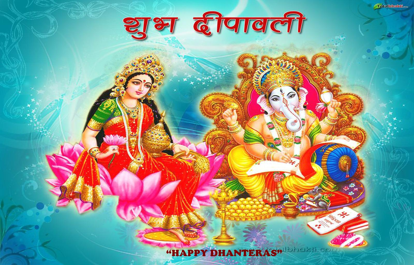 Happy Diwali And Dhanteras Wallpapers: Happy Dhanteras Wishes- Laxmiji Wallpapers