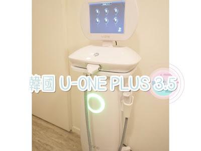 A-Plus_U-One_Hifu_05