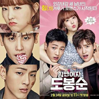 Korean Drama Review Strong Woman Do Bong Soon, Sinopsis, My Review, Poster Drama Strong Woman Do Bong Soon, Pelakon, Park Bo Young, Park Hyung Sik, Ji Soo, Jang Mi Kwan, Park Bo Mi, An Woo Yeon, Seol In A, Lim Won Hee, Kim Won Hae,
