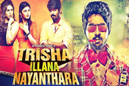Trisha Illana Nayanthara 2016 Hindi Dubbed Movie Download