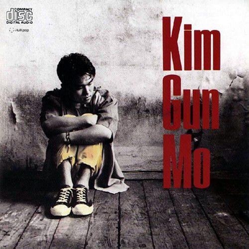 Kim Gun Mo – Vol.1 잠못드는 밤 비는 내리고 (FLAC)