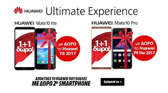 huawei mate 10 me doro smartphone