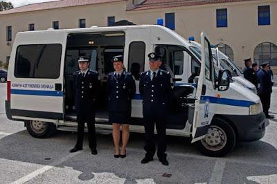 ΗΠΕΙΡΟΣ-Κινητές Αστυνομικές Μονάδες ,που θα κινηθούν την επόμενη εβδομάδα