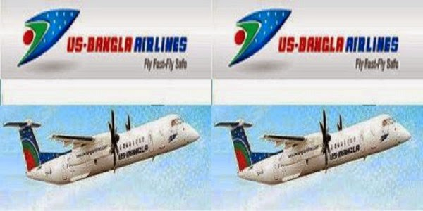 US Bangla Airlines Domestic Flight Schedule