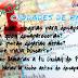 Booktag: Ciudades de Papel