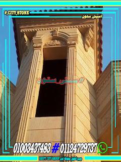 واجهات منازل مودرن-104