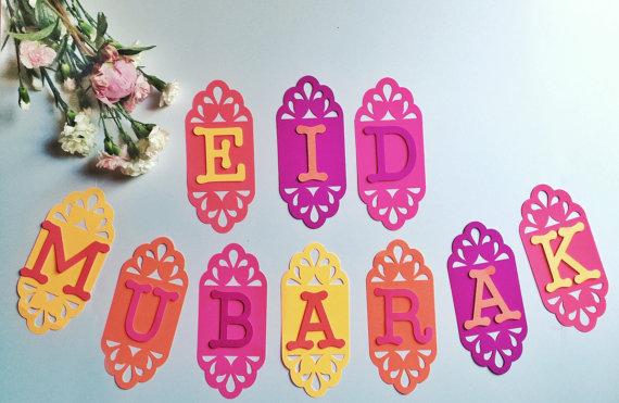god eid mubarak images