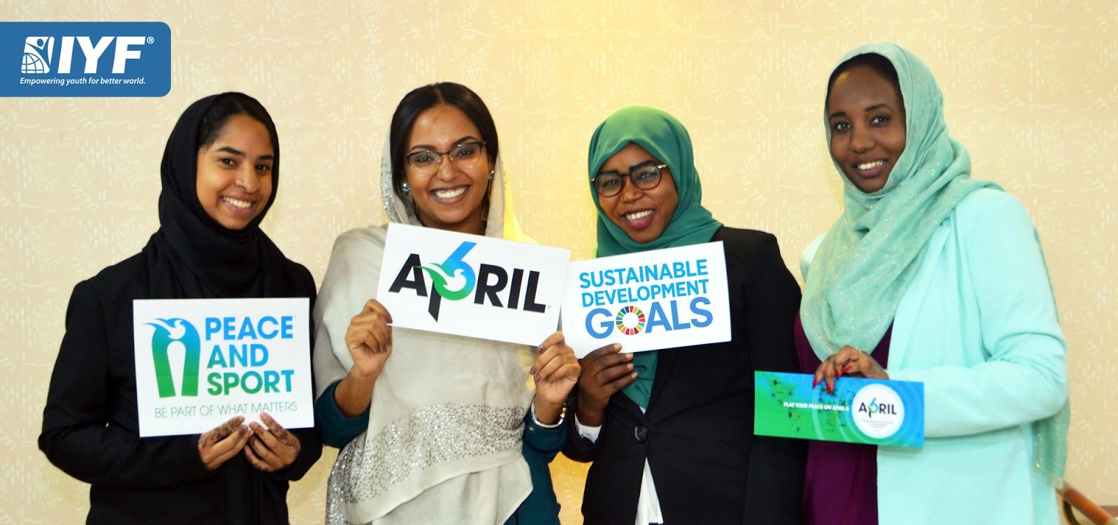 الفريق القطري للإتحاد الدولي للشباب في السودان