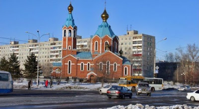 Комсомольск-на-Амуре фото