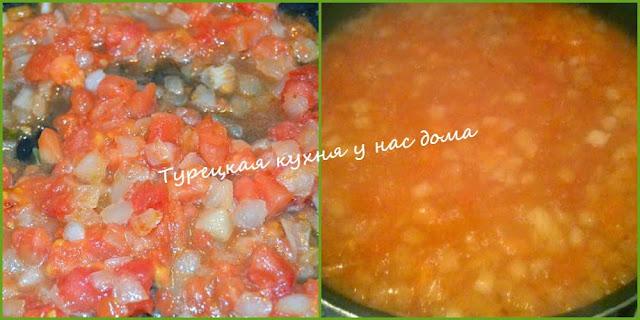 Потушить булгур с луком и помидорами