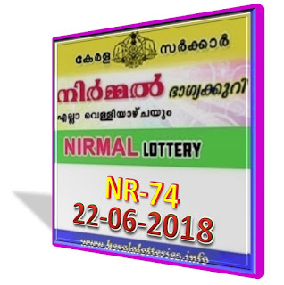 kerala lottery result from keralalotteries.info 22/6/2018, kerala lottery result 22.06.2018, kerala lottery results 22-6-2018, nirmal lottery NR 74 results 22-6-2018, nirmal lottery NR 74, live nirmal   lottery NR-74, nirmal lottery, kerala lottery today result nirmal, nirmal lottery (NR-74) 22/06/2018, NR 74, NR 74, nirmal lottery NR74, nirmal lottery 22.06.2018,   kerala lottery 22.06.2018, kerala lottery result 22-6-2018, kerala lottery result 22-6-2018, kerala lottery result nirmal, nirmal lottery result today, nirmal lottery NR 74,   www.keralalotteries.info-live-nirmal-lottery-result-today-kerala-lottery-results, keralagovernment, nirmal lottery result, kerala lottery result nirmal today, kerala lottery nirmal today result, nirmal kerala lottery result, today nirmal lottery result, nirmal lottery today   tamil kerala lottery daily chart, kerala lottery daily prediction, kerala lottery drawing machine, kerala lottery entry result, kerala lottery easy formula, kerala lottery evening, kerala lottery evening result, kerala lottery entry number, kerala lottery fax, kerala lottery today, kerala lottery formula tamil, kerala lottery leak result, kerala lottery final guessing, kerala lottery formula 2018 tamil, kerala lottery formula 2018, kerala lottery full result, kerala lottery first tips tamil, kerala lottery group, kerala lottery guessing method, kerala lottery head office, kerala lottery hack, kerala lottery how to play in tamil, kerala lottery holi ke baad, kerala lottery history, kerala lottery hindi, purchase, kerala lottery online buy, buy kerala lottery online result, gov.in, picture, image, images, pics,   pictures kerala lottery, kl result, yesterday lottery results, lotteries results, keralalotteries, kerala lottery, keralalotteryresult, kerala lottery result, kerala lottery result   live, kerala lottery today, kerala lottery result today, kerala kerala kerala lottery how to play, kerala lottery result today, kerala online lottery results, kerala  result, nirmal lottery results today, facebook, kerala lottery formula in lottery draw, kerala lottery results, prize, kerala lottery guessing tamil, kerala lottery guessing online   lottery formula tamil, kerala lottery leak result, kerala lottery final guessing, kerala lottery formula 2018 tamil, kerala lottery formula 2018, kerala lottery full result, kerala lottery first prize, kerala lottery guessing tamil, kerala lottery guessing number today, kerala lottery guessing formula, kerala lottery guessing number tamil, kerala lottery guess, kerala lottery guessing number tips tamil, kerala lottery groupchristmas bumper, kerala lottery city, kerala lottery centre, kerala lottery comedy, kerala lottery connect, kerala lottery draw, kerala lottery draw live, kerala lottery download, kerala lottery department, kerala lottery dhanasree, kerala lottery details, kerala lottery 60000 winning, kerala lottery daily chart, kerala lottery daily prediction, kerala lottery drawing machine, kerala lottery entry result, kerala lottery easy formula, kerala lottery evening, kerala lottery evening result, kerala lottery entry number, kerala lottery fax, kerala lottery facebook, kerala lottery formula in tamil today, kerala lottery