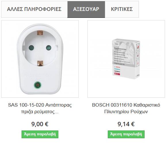 http://koukouzelis.com.gr/144--