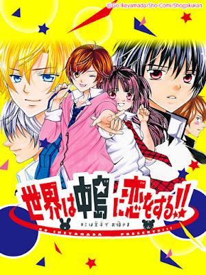 Sekai wa Nakajima ni koi o suru! de Go Ikeyamada *Nueva serie*