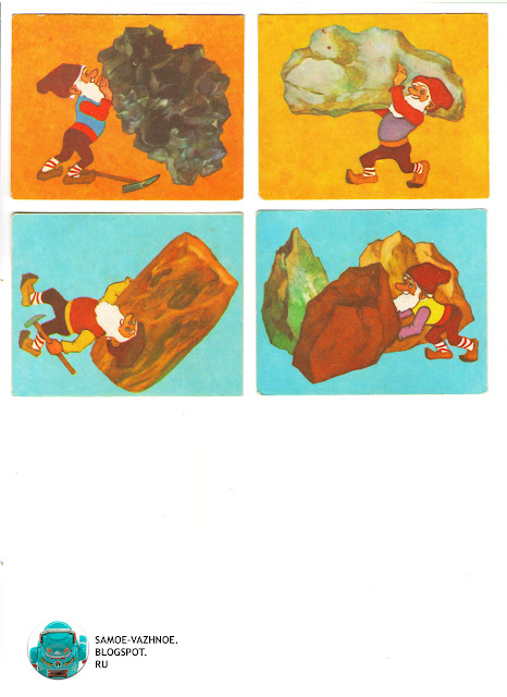 Искатели минералов игра Раевский 1979 настольная игра кубики, игра-бродилка, игра-ходилка СССР, советская. Искатели минералов настольная игра-бродилка СССР. Искатели минералов игра-ходилка СССР. Искатели минералов настольная игра СССР Раевский 1979 Издательство Веселка Весэлка Весёлка.