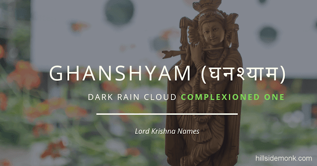 Lord Krishna Names With Meaning 35