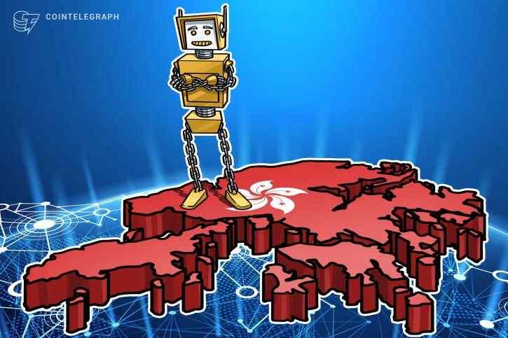 Hong Kong financial Authority to Launch Multi-Bank Blockchain Trade Finance Platform