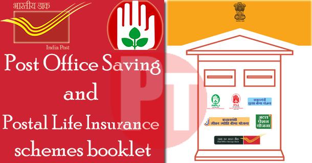 Post office saving and postal life insurance schemes booklet po tools - Post office saving schemes ...