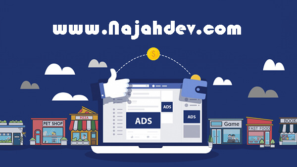 مصاريف إعلانات فيسبوك أدس - Facebook Ads -