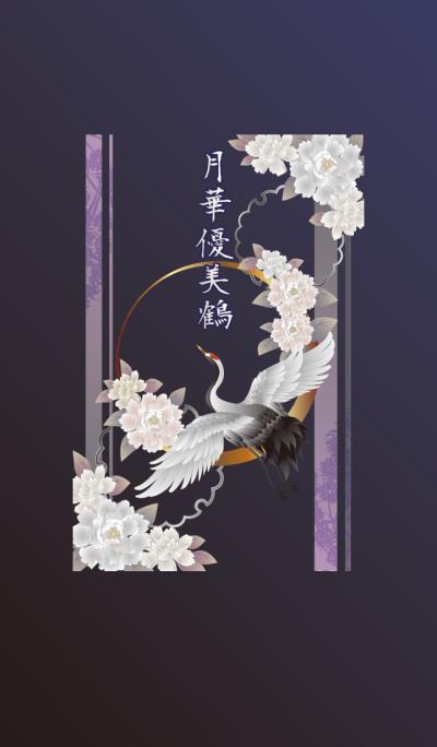 Beautiful Japanese crane