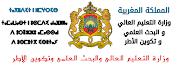 concour de recrutement 08 postes au université et l'Ecole Nationale au maroc avant le 31 mai 2019