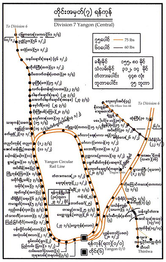 Jan Ford's World: 21-Jan-2013 on bandar seri begawan map, mekong river map, bangkok map, yangtze river map, burma map, taipei map, hong kong map, taiohae map, bumthang map, hanoi map, myanmar map, kuala lumpur map, islamabad map, naypyidaw map, murang'a map, vientiane map, manila map, rangoon map, jakarta map, great wall of china map,