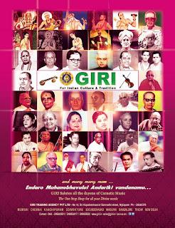 GIRI music