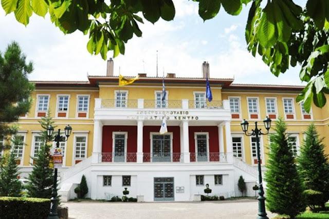 Το Περιφερειακό Συμβούλιο Πελοποννήσου συνεδριάζει στις 24 Σεπτεμβρίου