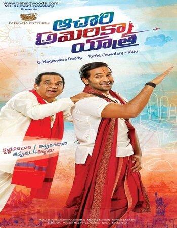 Achari America Yatra (2018) UNCUT Dual Audio Hindi 720p HDRip x264 1GB Movie Download