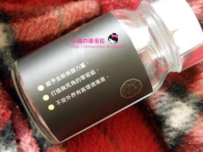 BHK's 逆痕錠,好物飛行,Hawooo.com