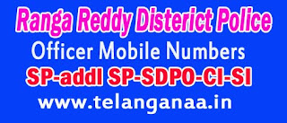 Ranga Reddy Disterict Police Officer Mobile Numbers List