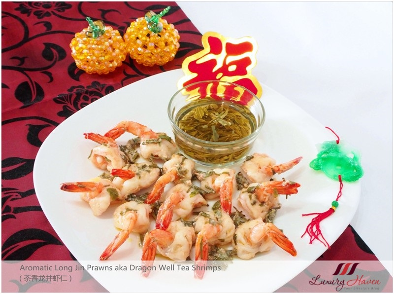 hangzhou aromatic longjin prawns recipes