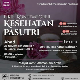 Download [Audio] Rekaman Ceramah Fiqih Kontemporer Kesehatan Pasutri Oleh Ustadz dr Raehanul Bahraen