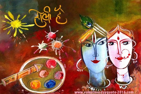 {*Fresh} Happy Holi Photos SMS Images Wishes Greetings 2017
