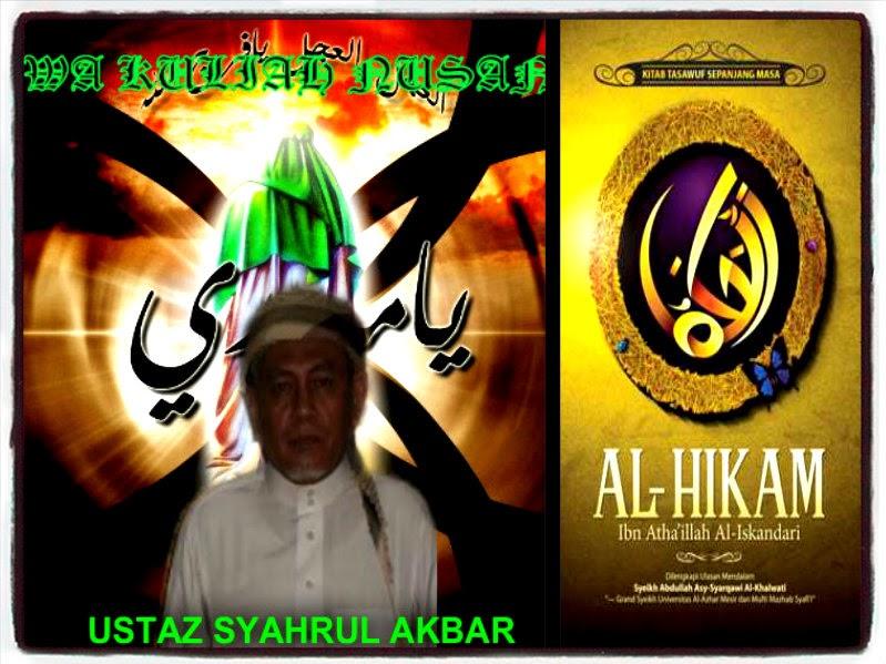 http://arrawa-kuliahnusantara.blogspot.com/2014/09/usa-kitab-al-hikam.html