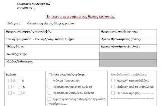 Cyprus Jobs
