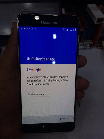Remove Google Account Samsung Galaxy A7 2016 A710F Fap Lock On