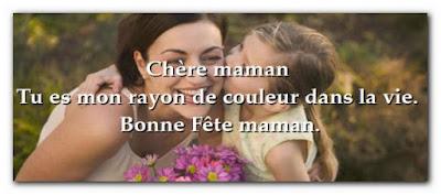 Meilleur SMS pour fête des mères - Bonne fête maman