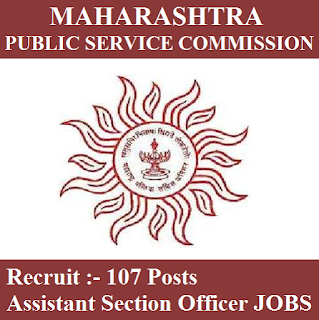 Maharashtra Public Service Commission, MPSC, PSC, Maharashtra, Section Officer, Graduation, freejobalert, Sarkari Naukri, Latest Jobs, mpsc logo