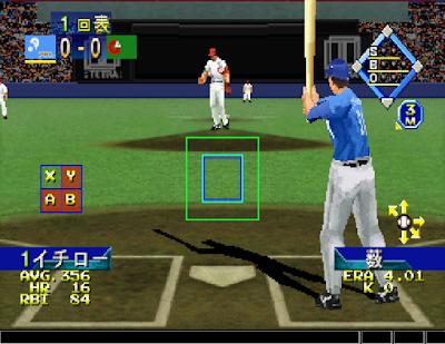 【SS】日本實況野球97+98(Greatest Nine 97、98),經典3D日本職棒棒球!