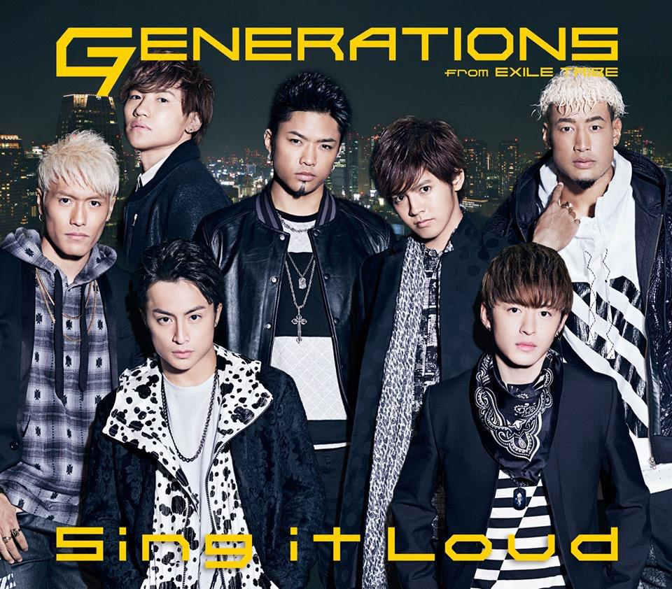Aozora: GENERATIONS from EXILE TRIBE - Sing it Loud