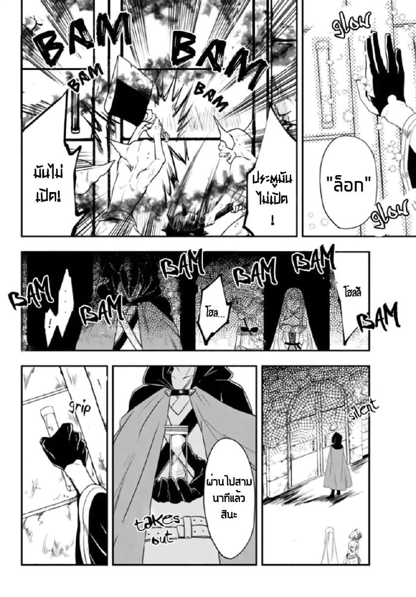 อ่านการ์ตูน Isekai Man Chikin -HP 1 no Mama de Saikyou Saisoku Danjon Kouryaku ตอนที่ 1 หน้าที่ 5