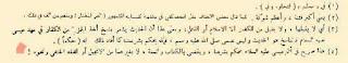Syeikh Albani Samakan Kitab Fiqih empat Imam Madzhab Dengan Kitab Injil1