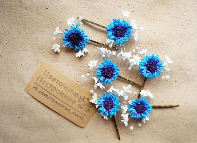 невидимки с цветами из фоамирана