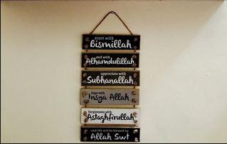 hiasan dinding sederhana bernuansa islam