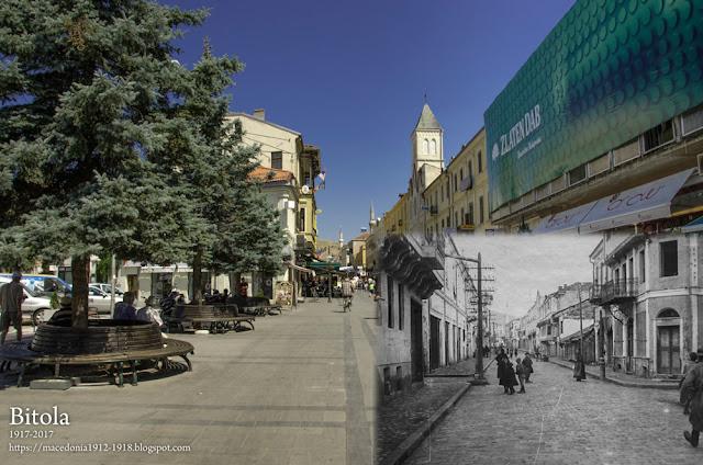 Sirok Sokak street  - Bitola 1917 - 2017