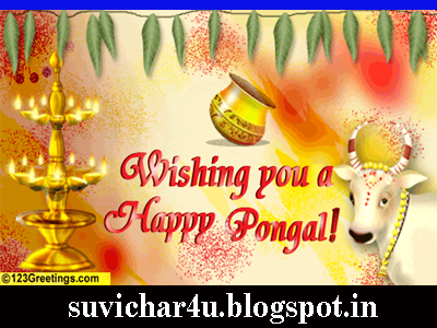 wishing you a happy pongal