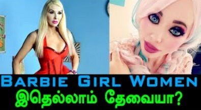 Woman changed as Barbie girl by surgery