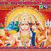 राजयोग तृतीय खण्ड एवं उसका फल. RajYoga Part-3 And His Fal.